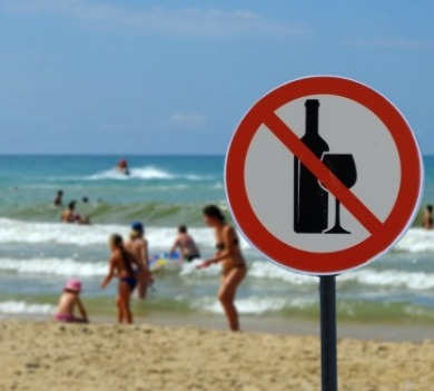 no alcohol on the beach sign | SeaShore Realty
